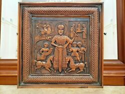 Antique, Vintage Georgia Russia Hand Made Hammered Copper Art Picture, 24 X 24