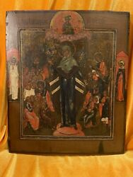 """Russian Icon """"mother Of God Joy To All Who Grieve """" Kovcheg , Late Xix Cent."""