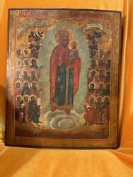 Russian Icon Andldquomother Of God Joy To All Who Grieve Andldquo Kovcheg Late Xix Cent.