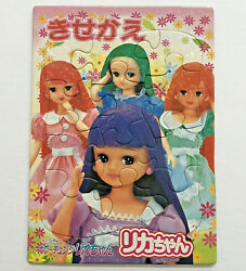 Takara Doll Frame Tray Puzzle Kids Girls Toy Japanese Japan Collectible Jigsaw