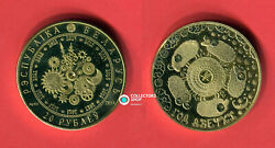 Belarus Rare Pattern/trial Error Coin 20 Ruble Year Of Sheep P-l 2014 Yellow
