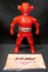 Medicom Toy Dynamite Collection Abetoru Red Baron Ver.a Angelabby Limited /...