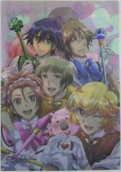 Handsome High School Earth Defense Part Clear File