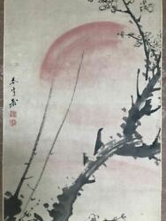 Japanese Painting Hanging Scroll From Japan Plum Sunrise Picture Antique E075