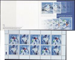 62 - Armenia - 2005 - Winter Olympic Games Torino 2006 - Stamp-booklet - Mnh