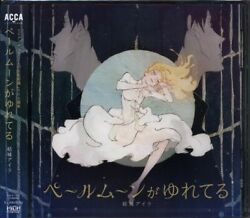 Pale Moon Is Shaking / Acca 13-territory Inspection Dept Ed ※ Unopened