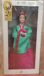 Dolls Of The World Princess Of The Korean Court Barbie Factory Case Plastic