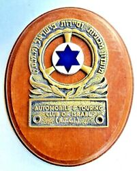Automobile And Touring Club Of Israel Enamel And Bronze Badge Or Emblem. Different