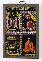 Indian Hindu Religious Glass Painting – Chapel Decorative Painting. I54-67 Us