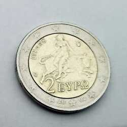 Very Rare Greece 2 Euro Coin 2002 With Few Errors. S Letter. Missing Corner Of 2