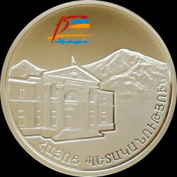 Armenia 5000 Dram Silver Coin Proof 2006 15th Anniversary Of Independence