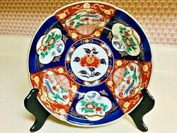 Vintage Japanese Hand Painted Gold Imari Bowl With Stand