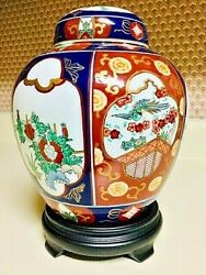 Vintage Japanese Hand Painted Gold Imari Ginger Jar With Stand