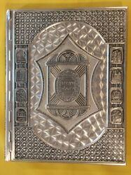 The Haggadah Executed By Arthur Szyk Edited By Cecil Roth Vintage Metal Jeweled