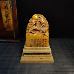 3.6and039and039 China Antique Seal Natural Old Shoushan Stone Seal Stamp Animal Beast