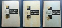 1960 - 1962 Chess Yearbook Set Of 3 Vintage Soviet Ussr Russian Books Rare Old