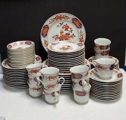Mikasa Imperial Peony L6007 83 Piece Service Set For 12 Dinner Salad Cup Bowl+