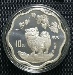1994 The Peopleand039s Of China Zodiacdog2/3 Oz Sliver Coin Andoslash38mm+1 Coin10788