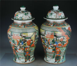 22.6and039and039 China Antique Pot Five-colored Porcelain Pot Jar Old Pottery Pot