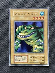 Yu-gi-oh Krokodilus Common【no Model Number】 Booster Japanese Yugioh