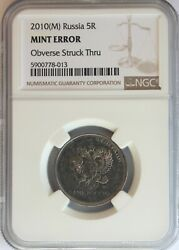 Russia 2019-mmd Nickel Plated Steel 5 Roubles Obv. Struck Through Mint Error Ngc
