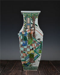 16.8and039and039 China Antique Vase Five-colored Porcelain Vase Old Pottery Bottle