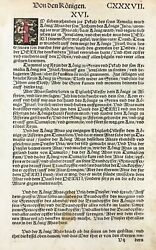 1534 Luther German Bible Leaf - 1st Edition - Xxx Rare - 4 Leaves - You Pick One