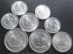 1984 To China Prc Yi Fen,er Fen,and Wu Fen Coin Unc 8pcs+free 1 Coin D2950