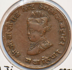 India Princely States 1929 Vs 1986 1/4 Anna Gwalior 295432 Combine Shipping