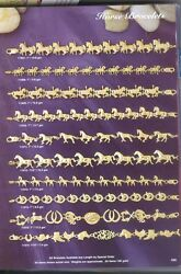 Horse Equestrian Bracelet 59911911 Or 11912-100 14 Kt Yellow Or White Gold