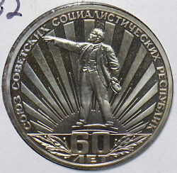 Russia Ussr 1982 Rouble Ruble Pf Lenin 60th Anniversary Of The Formation Of Ussr
