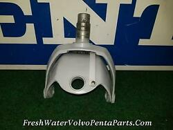 Volvo Penta Dp-e Dp-d Dp-c Square Shaft Steering Fork And Helmet 872975 And 87272