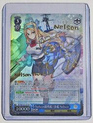 Signed Weiss Schwarz Kantai Collection Kancolle 5th Kc/s67-075sp Foil Nelson