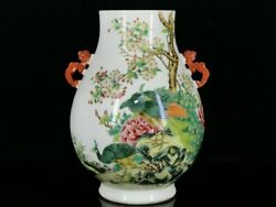 12.8and039and039 China Antique Vase Five-colored Porcelain Vase Old Pottery Bottle Hxcc