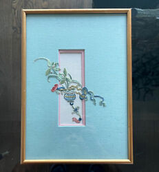Framed Antique Chinese Embroidery Textile Qing Dynasty Provenance