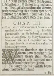 1611 King James Bible Leaf John 316 For God So Loved The World - 1st Ed. And039sheand039