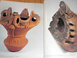 Jomon Ancient Pottery Japanese Antique Art Book 1 Cord Marking Early Earthenware