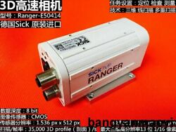 1pc Used Good Sick Ivp Ranger-e504143 By Dhl Or Ems
