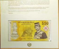 Brunei 50 Ringgit Silver Jubliee Commemorative Note With Folder+1 Note11817