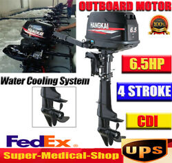 Hangkai 6.5hp 4stroke Outboard Motor Fishing Boat Engine Water Cooling System Ce
