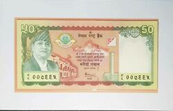 Nepal Golden Jubilee Anniversary 50 Rupee Commemorative Note+1 Note11870