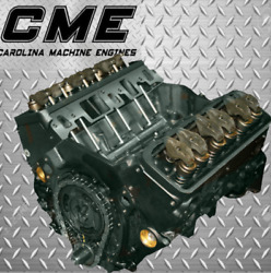 1987-2009 Chevy Marine 4.3l V6 Stock Replacement Rebuilt Longblock Crate Engine
