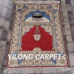 Yilong 2.8and039x4and039 Handknotted Prayer Islamic Muslim Carpet Silk Area Rug L64b