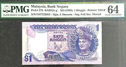 Pmg 64 Choice Un 1989 Malaysia 1 Ringgit Bank Notefree 1 B/note D7469