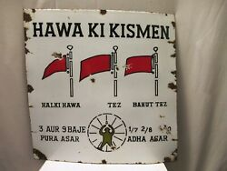 Antique Indian Airforce Sign Board Military Information Of Types Of Air Rare
