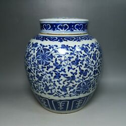 9.2and039and039 China Antique Pot Blue And White Porcelain Pot Jar Pottery Tank