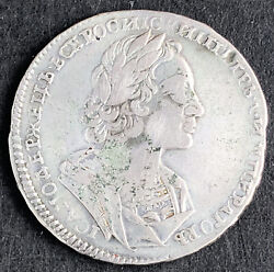 Russia 1723 Peter I Silver Rouble Very Nice Coin