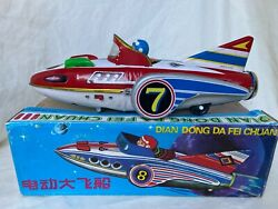 Mf / Me No. 742 / 507 Space Rocket China Tin Toy Battery Blechspielzeug Boxed
