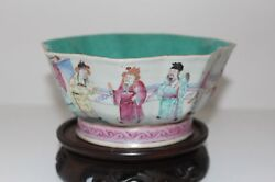Very Fine C1865 Chinese Tongzhi Mark And Period Bowl.