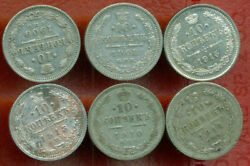 Russia Russland Lot Of 6 Silver Coins 10 Kopeks 1908-15s 1177